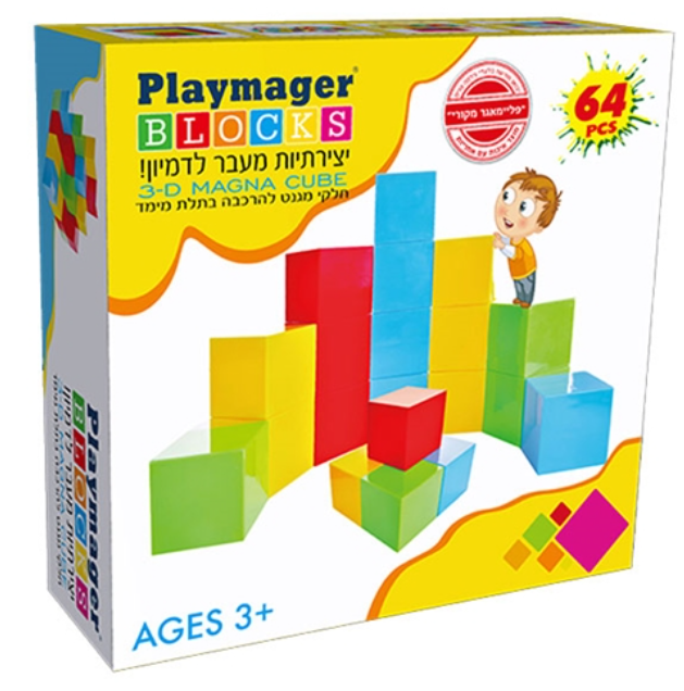 Playmager - קוביות 64 יח`